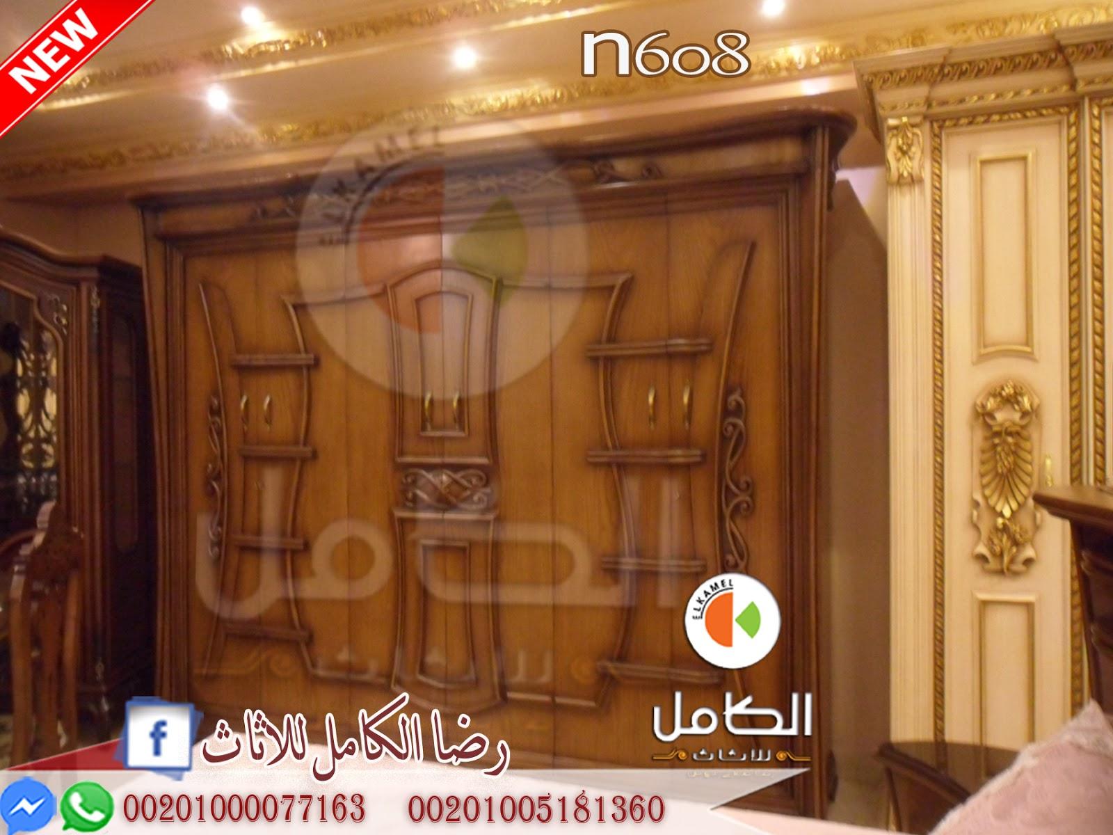 غرف نوم كلاسيك دمياط 2019 و 2020 استيل باجود الخامات وادق التفاصيل