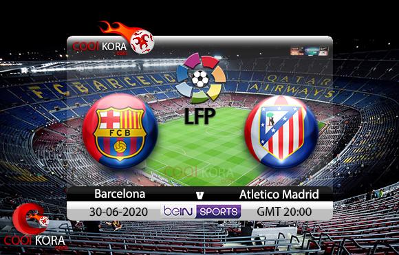 مشاهدة مباراة برشلونة وأتلتيكو مدريد اليوم 30-6-2020 في الدوري الأسباني