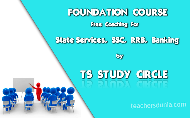 TS-Study-Circle-Free-Coaching-Notification-For-TSPSC-RRB-SSC-Banking