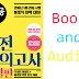 Book and Audio TOEIC Test Special Edition