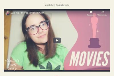 YouTube On Blog