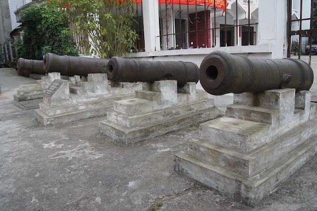 Ha Giang Provincial Museum