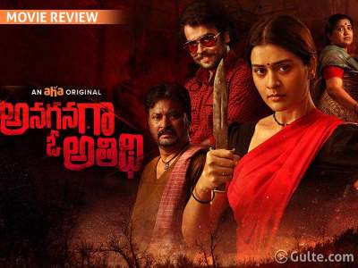 Anaganaga O Athidhi 2020 Telugu Full Movies