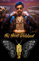 Disco Raja (2021) Hindi Dubbed Full Movie Watch Online Movies