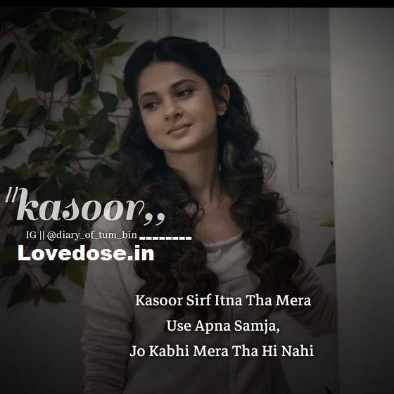 Sad status in hindi english