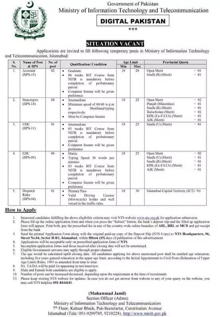 Ministry of Information Technology and Telecommunication Jobs