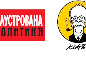 The 6th International Cartoon Contest, Aleksandar Klas 2019, Serbia