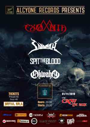 Exomnia, Saddayah, Spit the Blood, Okwaho Παρασκευή 1 Νοεμβρίου @ The Crow Club
