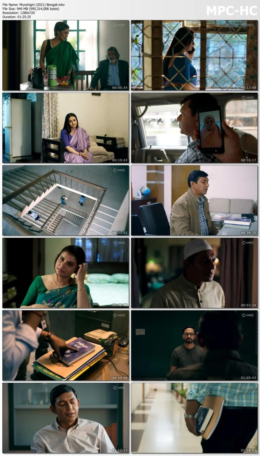 Munshigiri 2021 Full Movie Download In Bangla 1080p