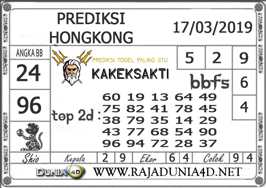 Prediksi Togel HONGKONG DUNIA4D 17 MARET 2019