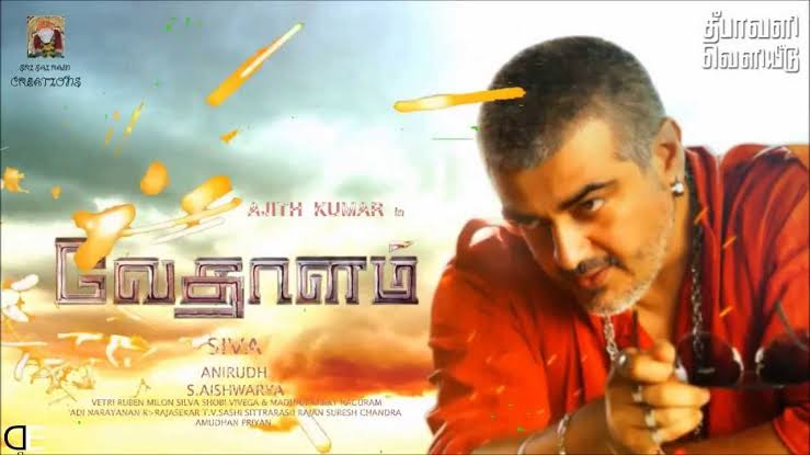Mp4 video songs in tamil download: aoe 1 full download.