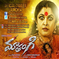 Mathangi (2017) Telugu Movie Audio CD Front Covers, Posters, Pictures, Pics, Images, Photos, Wallpapers