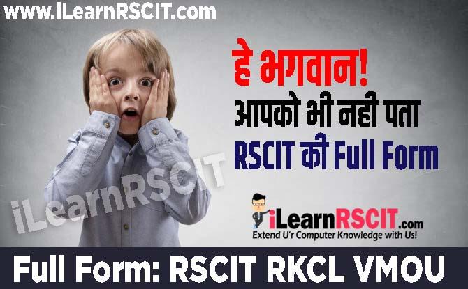 rscit ka pura naam, rscit ka full name, rscit ka pura naam kya hai, rscit full form, rscit full name, rscit full form in hindi, rscit full form pdf, rscit full form in english, rscit full form name,  rscit ka full form kya hai, rscit ki full form kya hoti hai, rscit ki full form bataye, rscit ki full form hindi me, rscit ka full name, rscit ka matlab kya hai, rscit ka matlab kya hota hai,  rkcl full form, rkcl full form in hindi, rkcl full form hindi me, rkcl full name, rkcl full name in hindi, rkcl full meaning, rkcl ki full form in hindi, rkcl ka full form, rkcl ka matlab, rkcl ka full form, vmou full form, vmou full form, vmou full form , vmou rscit full form, vmou ki full form,