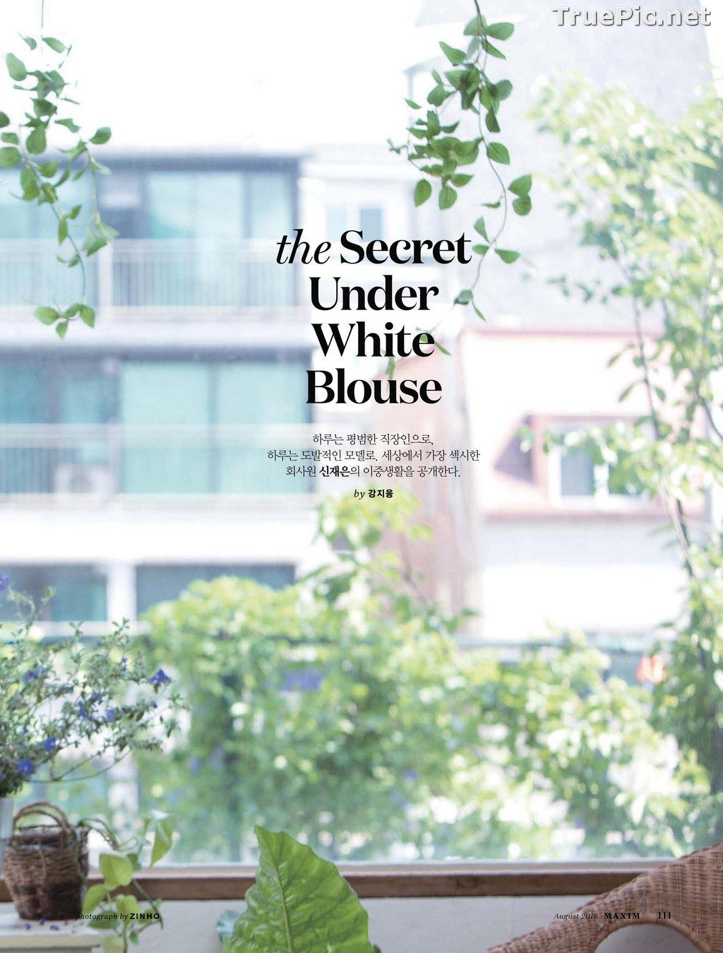 Image Korean Model - Shin Jae Eun (신재은) - MISS MAXIM CONTEST - TruePic.net - Picture-5
