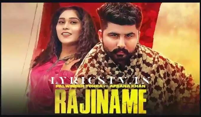 Rajiname Lyrics in Hindi/राजीनामे लिरिक्स - Palwinder Tohra ft. Afsana Khan | Lyricstv.in