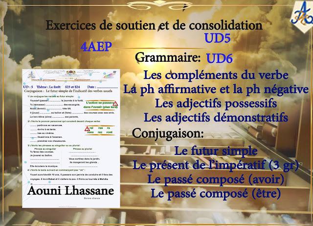 Exercices de soutien et de consolidation 4AEP