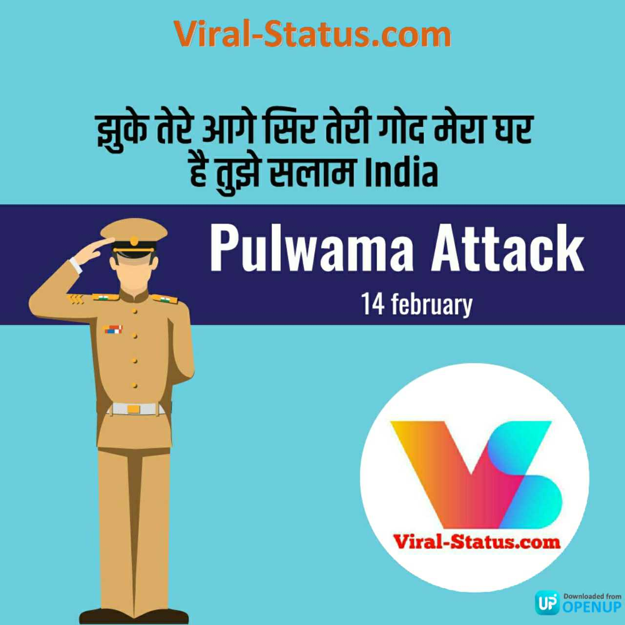 pulwama attack quotes in hindi