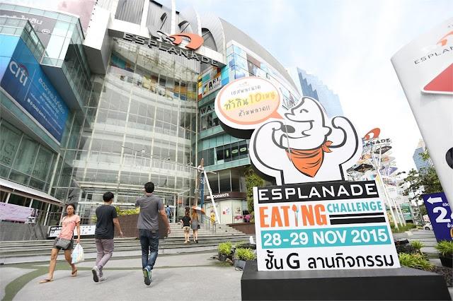 เอสพละนาด อีทติ้ง ชาเลนจ์ 2015