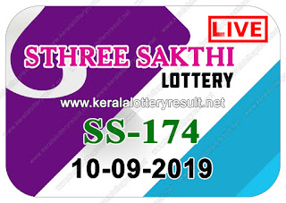 KeralaLotteryResult.net, kerala lottery kl result, yesterday lottery results, lotteries results, keralalotteries, kerala lottery, keralalotteryresult, kerala lottery result, kerala lottery result live, kerala lottery today, kerala lottery result today, kerala lottery results today, today kerala lottery result, Sthree Sakthi lottery results, kerala lottery result today Sthree Sakthi, Sthree Sakthi lottery result, kerala lottery result Sthree Sakthi today, kerala lottery Sthree Sakthi today result, Sthree Sakthi kerala lottery result, live Sthree Sakthi lottery SS-174, kerala lottery result 10.09.2019 Sthree Sakthi SS 174 10 September 2019 result, 10 09 2019, kerala lottery result 10-09-2019, Sthree Sakthi lottery SS 174 results 10-09-2019, 10/09/2019 kerala lottery today result Sthree Sakthi, 10/9/2019 Sthree Sakthi lottery SS-174, Sthree Sakthi 10.09.2019, 10.09.2019 lottery results, kerala lottery result September 10 2019, kerala lottery results 10th September 2019, 10.09.2019 week SS-174 lottery result, 10.9.2019 Sthree Sakthi SS-174 Lottery Result, 10-09-2019 kerala lottery results, 10-09-2019 kerala state lottery result, 10-09-2019 SS-174, Kerala Sthree Sakthi Lottery Result 10/9/2019