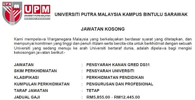 Jawatan Kosong Pensyarah Universiti Putra Malaysia (UPM)