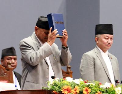 नेपाल के संविधान की विशेषता