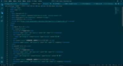 Blogger Labo:当サイトの自作テンプレートのおすすめのカスタマイズ方法