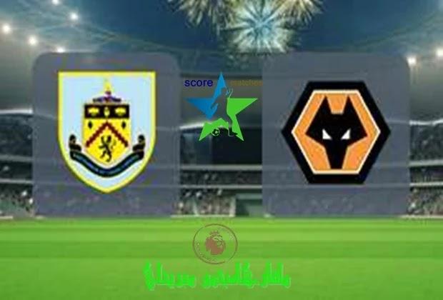 ولفرهامبتون,مواعيد مباريات الدوري الانجليزي,موعد مباريات الدوري الإنجليزي,مواعيد مباريات الدورى الإنكليزي,جدول مواعيد مباريات الدوري الإنجليزي,بيرنلي و ولفرهامبتون,مباراة بيرنلي و ولفرهامبتون,بيرنلي و وولفرهامبتون,بيرنلي و وولفرهامبتون اليوم