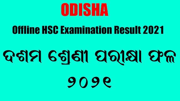 ODISHA 10TH RESULT 2021 - Board of Secondary Education, Odisha