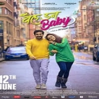 Well Done baby (2021) Hindi Dubbed Full Movie Watch Online Movies