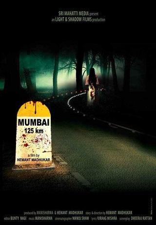 Mumbai 125KM 2014 Hindi 800MB HDRip 720p