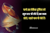 70+Tea Status In hindi/Tea Quotes In Hindi/Chai Quotes in hindi(jan 2021)