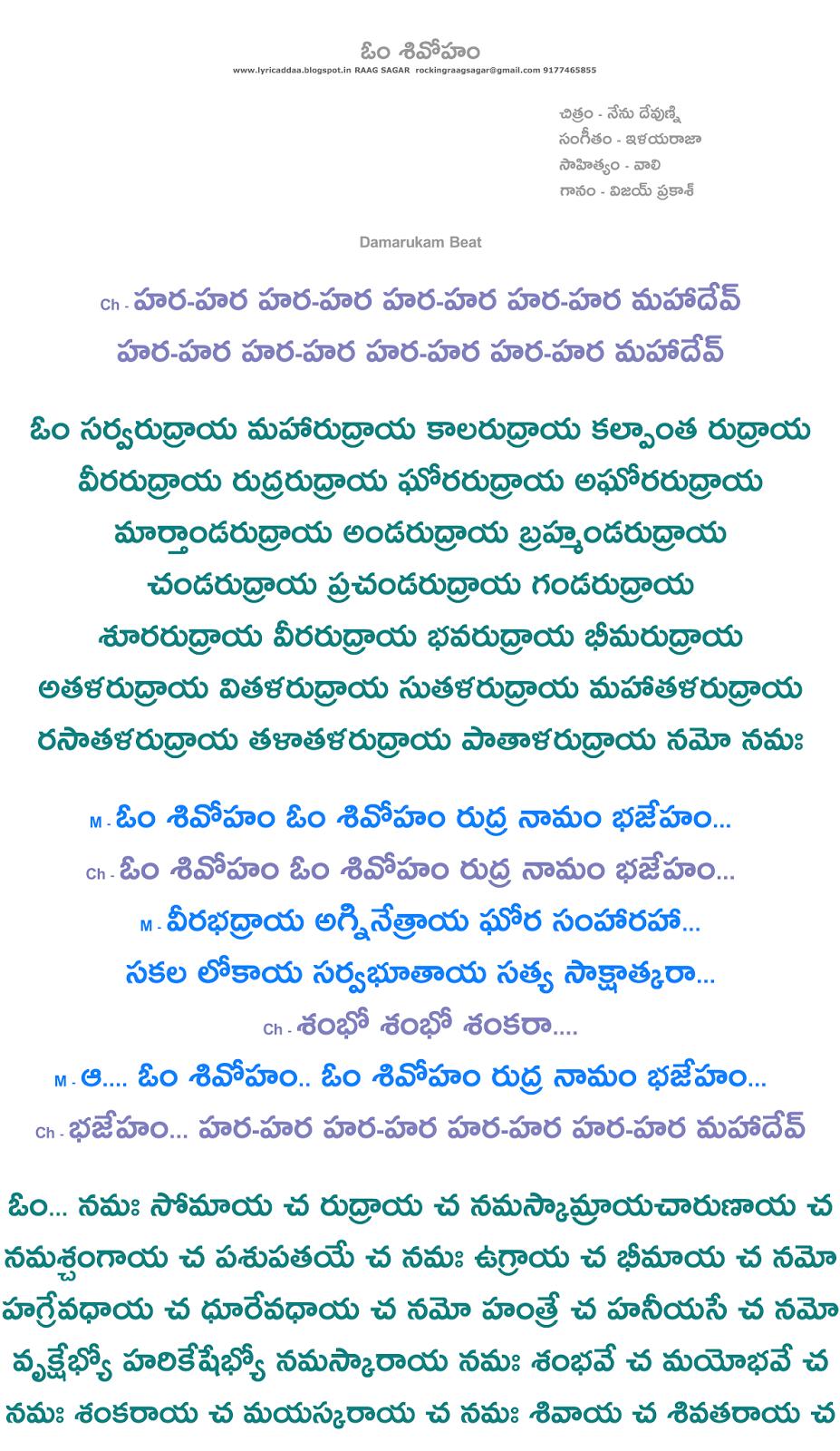 Bathukamma Songs Lyrics In Hindi Pdf