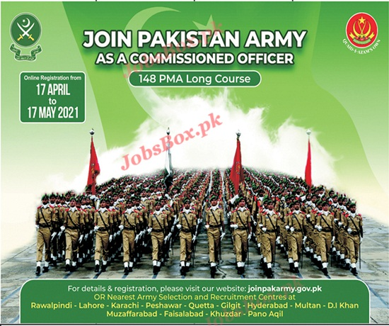 pak-army-jobs-2021-as-commissioned-officer-via-148-pma-long-course