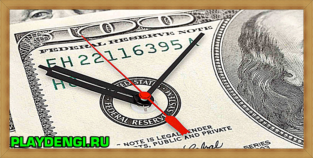 Как экономить деньги в кризис