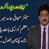Imran Khan Apna Wada Pura Karo.