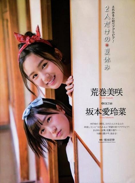 HKT48 Misaki Aramaki and Erena Sakamoto Entame Gravure Photos 03