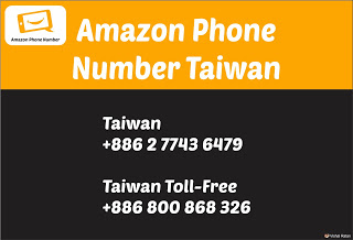 Amazon Phone Number Taiwan