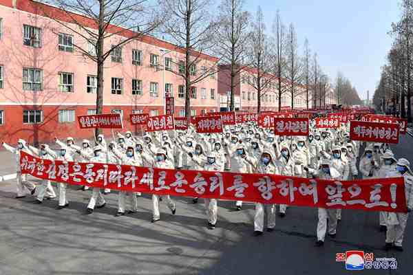 (3) Meeting of workers of Hwanghae Iron and Steel Complex