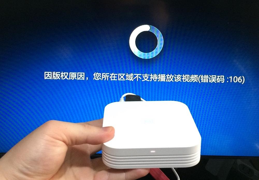 「小米小盒子台灣地區無法觀看影片的限制」的圖片搜尋結果
