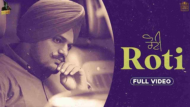 Roti Song Lyrics-Sidhu Moose Wala