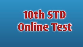 10th Tamil Free Online Test Unit 4