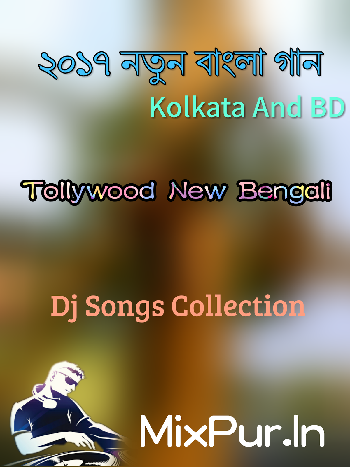 Bengali New Dj Songs