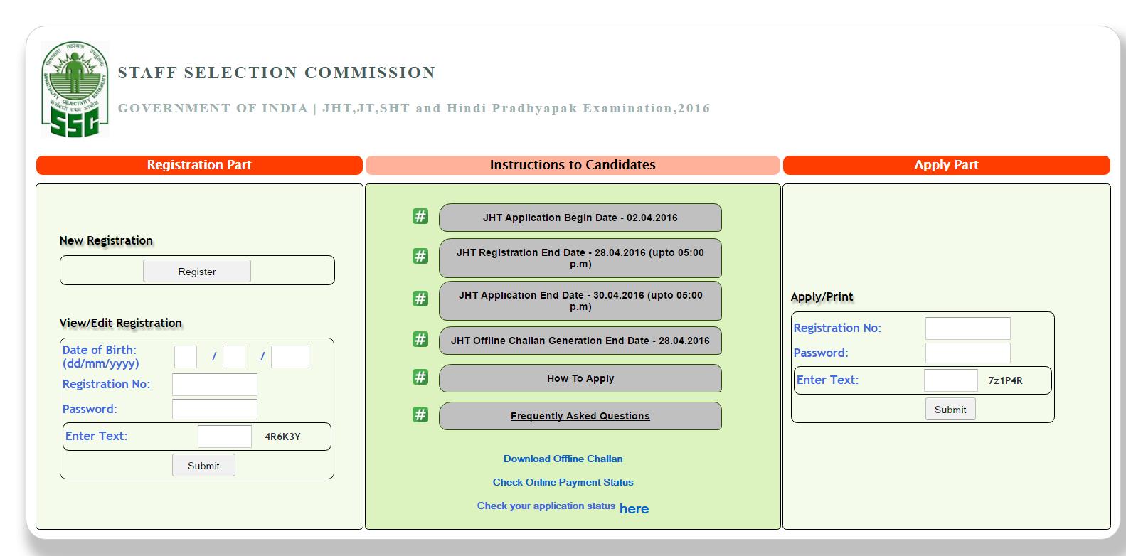 ssc online application form part 2