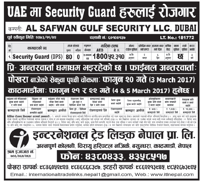 Jobs in UAE for Nepali, Salary Rs 52,310