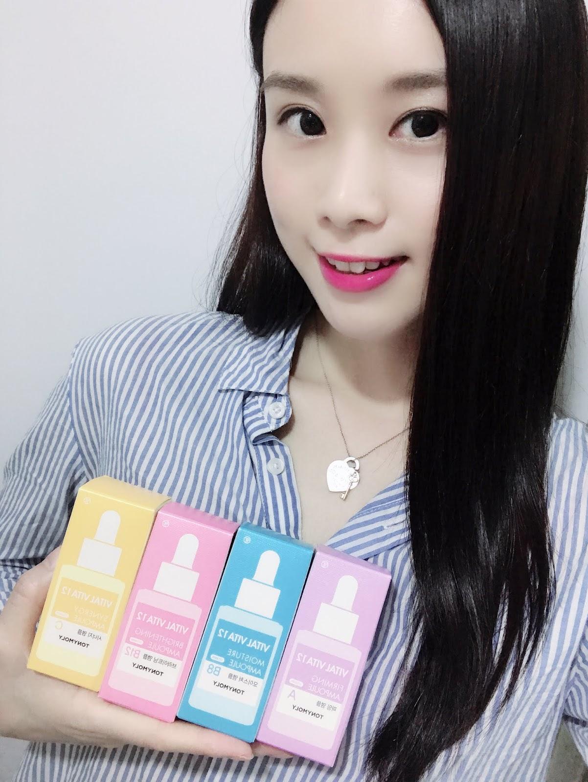 Beautylife HK - ◕◡◕達至五種美肌功效♥TONYMOLY VITAL