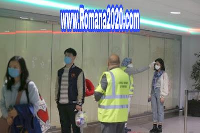 ما لا تعرفونه عن فيروس كورونا corona virus الصحة مسؤولية