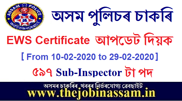 Assam Police Recruitment of Sub-Inspector (597 Posts): Submit Your EWS Certificate