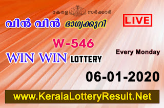 kerala lottery result, kerala lottery, kl result, yesterday lottery results, lotteries results, keralalotteries, kerala lottery, keralalotteryresult,  kerala lottery result live, kerala lottery today, kerala lottery result today, kerala lottery results today, today kerala lottery result, Win Win lottery results, kerala lottery result today Win Win, Win Win lottery result, kerala lottery result Win Win today, kerala lottery Win Win today result, Win Win kerala lottery result, live Win Win lottery W-545, kerala lottery result 06.01.2020 Win Win W 545 January 2020 result, 06 01 2020, kerala lottery result 06-01-2020, Win Win lottery W 545results 06-01-2020, 06/01/2020 kerala lottery today result Win Win, 06/01/2020 Win Win lottery W-545, Win Win 06.01.2020, 06.01.2020 lottery results, kerala lottery result January  2020, kerala lottery results 01th January 2020, 06.01.2020 week W-545lottery result, 06-01.2020 Win Win W-545Lottery Result, 06-01-2020 kerala lottery results, 06-01-2020 kerala state lottery result, 06-01-2020 W-545, Kerala Win Win Lottery Result 06/01/2020, KeralaLotteryResult.net,