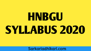 Download HNBGU Syllabus 2020-21