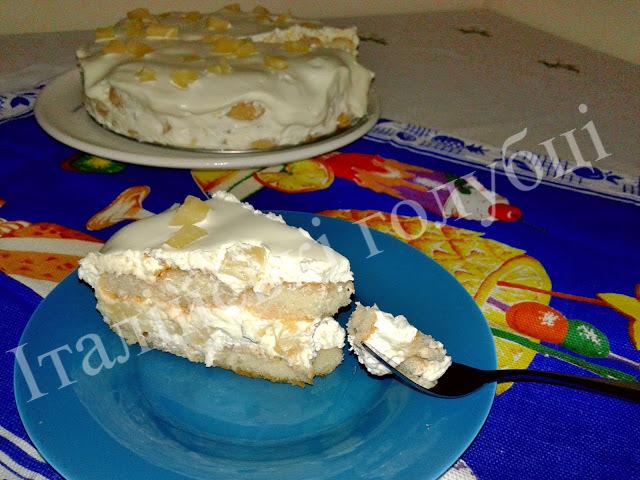 ананасовий торт з маскарпоне і вершками рецепт